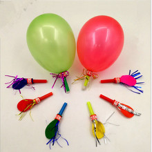 50pcs gold trumpet balloons children's birthday party balloons with a whistle children's toys will be called balloon clown props