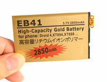 10pcs/lot 2850mAh EB41 Gold Replacement Battery For Motorola Droid 4 XT894 XT898 P893 P894 P89 PHOTON Q LTE XT897 SNN5905/ A / B(China)