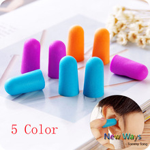 200pcs/100pairs memory foam for travel sleeping noise reduction Soft Foam Sound insulationear protection Earplugs anti-noise
