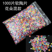 Buy 1000Pcs Mixed Flower Clay Beads Decoration Crafts Flatback Cabochon Scrapbooking Fit Phone Embellishments Diy Accessories for $1.01 in AliExpress store