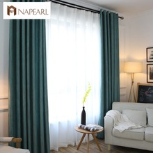 Blackout curtains modern luxury chenille living room curtain drape window panel treatments short curtains ready made blue purple