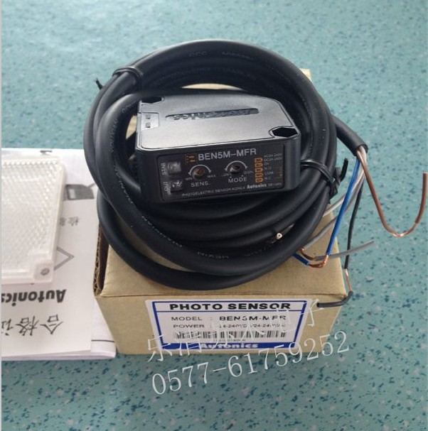 Hot sale BEN5M-MFR DC AC 24V - 240V 5 Wire NO 5m Detector Diffuse Reflection Type <br>