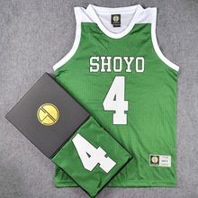 Slam Dunk Cosplay Costume SHOYO 4 Enji Fujima Basketball Jersey School Basketball Team Uniform Clothing Vest Size M-XXL