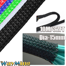 Expandable Dia.15mm L10M/32FT PET Braided Cable Sleeving Sleeves High Densely Wire Protect For Computer Car Audio Organize Kit(China)