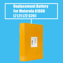 10Pcs/Pack Replacement Battery 820mah For Motorola A1600 L7 L71 L72 C261 EM30 C257 High Quality