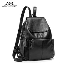 2016 New Original Brand Women Backpacks Genuine Leather Women's Backpacks Korean Fashion Lady Backpack Campus Backpack For Girl(China)