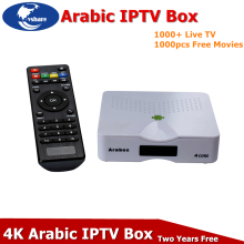 Vshare Arabic IPTV Box Free TV ,IPTV Arabic Channels Box 4K Arabic IPTV Box HD Support more than 1000 Live TV Arabic Channel