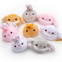11cm 8pcs/lot New  three British series dumpling dumpling snow bunny rabbit rabbit plush toy doll cherry sandbags small sandbag