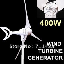Free Shipping! Rated Power 400W Wind Turbine Generator for Wind Energy System with CE ROHS ISO +2YEAR warranty