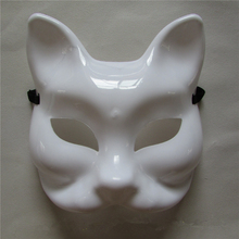 white high quality PVC plastic cat face mask Halloween mask adult masquerade party carnival mask for man cool face costume(China)