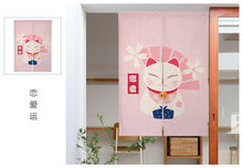 Taiwan Japan style Chinese lucky fortune love cat door curtain shade hanging bedroom living room kitchen home decoration Fu