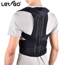 Adjustable Magnetic Therapy Posture Corrector Brace Shoulder Back Support Belt for Male Female Outdoor Sports Exercise(China)