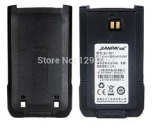 BL1301 3000mAh 7.4V rechargeable HYT Li-ION battery suitable for walkie talkie TC-500S TC-510 TC-585(China)