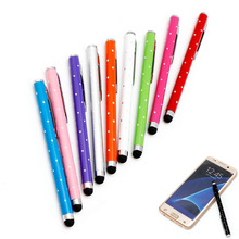 1 PC Universal Metal Touch Screen Pen Stylus For iPhone iPad Samsung Phone Tablet PC(China)
