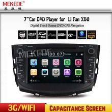 Russian language  2din Car DVD GPS Navigation For Lifan X60 with Bluetooth Ipod SWC 1080P Free Navitel Map radio stereo