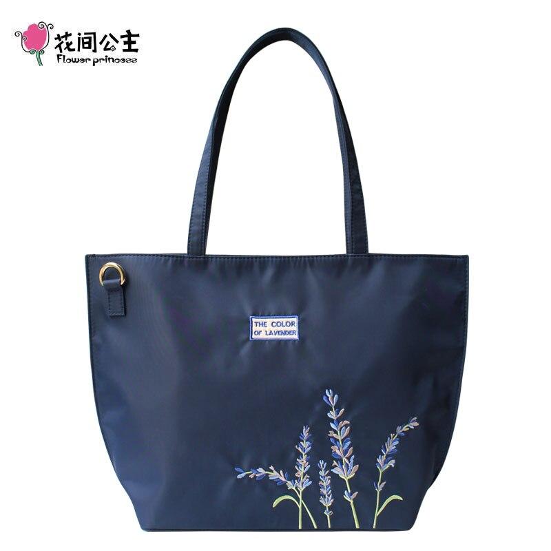 Flower Princess Nylon Embroidery Lavender Large Tote Bag Shoulder Bag Women Handbag Crossbody Bags Teenage Girls Ladies Hand Bag<br>