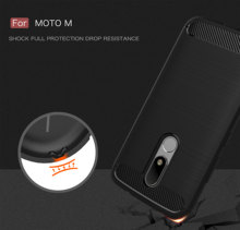 TPU Case for Motorola Moto M Dual XT1663 XT1662 Carbon Fiber Cover for Motorola Kung-Fu MotoM XT 1663 1662 Phone Cases(China)