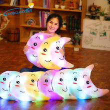 35CM Glowing Luminous Moon Pillow Stuffed Animals Cushion Dolls Plush Lighting  Kawaii Appease Baby Toys For Children Kids