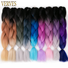 Braiding Hair 1 piece 24'' Jumbo Braids 100g/pcs VERVES Synthetic ombre High Temperature Fiber Hair Extensions free shipping