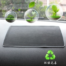 Multifunctional car anti slip mat dashboard sticky phone perfume holder stand high quality larger pad auto interior styling