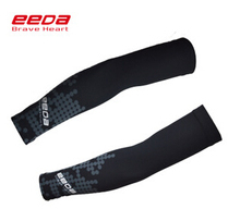 2015 New EEDA Good Quality Cycling Arm Warmer Cycling accessories Car Moto Sun Protection Arm Warmers Cuff Sleeve Cover