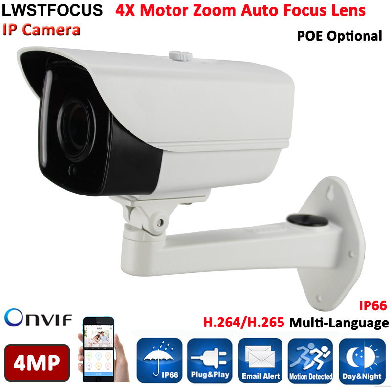 H.265/H.264 4.0 Megapixel 4MP IP Camera Outdoor HD Network POE Port 4X Zoom Auto Iris Motorized Lens IR 60m IP Cam FREEIP Pro(China)