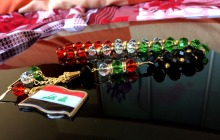 IRAQ map jewelry prayer beads Rosary Crystal material Iraqi flag misbaha masbaha car-home-office hanging subha(China)