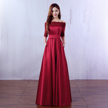 HJZY125#Off collar lace up red new spring summer 2017 bride wedding dress a toast to the bride dresses long gown wholesale cheap(China)