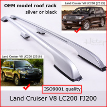 for Toyota Land Cruiser V8 LC 200 LC200 FJ200 OEM roof rack roof bar luggage rail 2008-2017year,silver or black,quality supplier