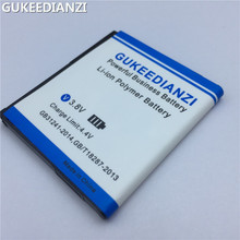 GUKEEDIANZI 1230mAh BD26100 New Phone Battery For HTC Desire HD G10 A9191 T8788 7 Surround A9192 T9192 Inspire 4G myTouch HD(China)