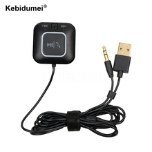 Kebidumei Wireless USB Car Kit Bluetooth Receiver V4.0 AUX 3.5mm Audio Talking Music Streaming Adapter Dongle Handsfree(China)
