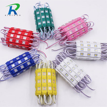 waterproof 5730 3LEDs Injection molding LED Module super bright led modules lighting red/green/blue/Yellow/Pink/Warm 20pcs 12V(China)