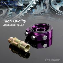 Racing Sport Aluminum Oil/Gauge Filter Sandwich Adapter Plate Kit PURPLE(China)