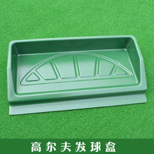10pcs per lot golf driving range golf Ball collection plastic tray(China)