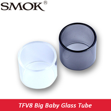 2pcs/Lot SMOK TFV8 Big Baby Glass Tube for TFV-8 Big Baby Beast Atomizer Replacement Parts Pure Pyrex Tank Tube e-Cigs