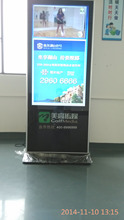49 inch HD Android digital signage player display advertising touch screen kiosk shopping malls, hotel malls