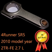 2.7L 2010 MY SR5 piston 95mm crankshaft billet 2TR-FE 4Runner high performance auto parts engine coolant dyno SUV forged conrod(China)