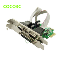 PCI-e Combo 2 Serial + 1 Parallel IEEE 1284 Controller card PCI express to RS232 com port + printer LPT port adapter