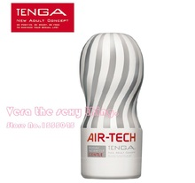 TENGA AIR-TECH Male Masturbator Cup,3 versions, Pussy Vagina, Anal Vaginal Oral Sex Masurbation Cup,Sex products, Adult toys
