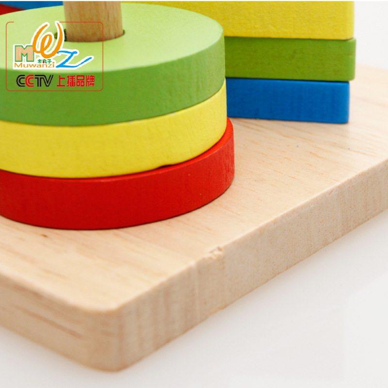 Free shipping Children's kids School Educational Supplies Wisdom Quill classic toys Building blocks Montessori Teaching AIDS(China (Mainland))