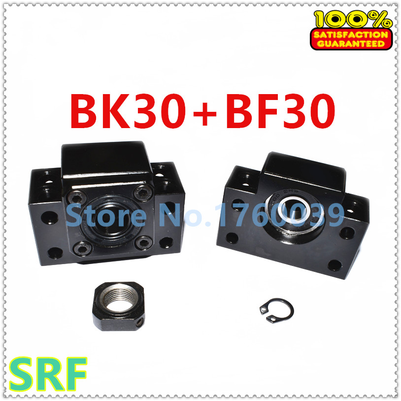1set  BK30+BF30  Ballscrew End Supports  for SFU4005/4010 Ball screw CNC Part<br>