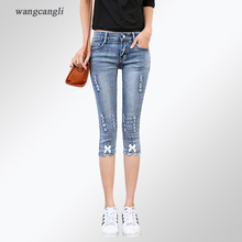 jeans women summer large size stretch slim elasticity jeans decoration butterfly pattern mid waist blue zipper tight jeans 5XL