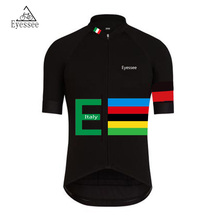 2017 Eyessee Team MTB cycling jersey / tour of Italy Super soft breathable mesh material short-sleeved bicycle clothing