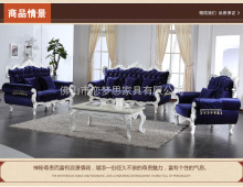 Wholesale Europe classic style villa living room sofa sets oak wood carving with flocked fabric cover  L42