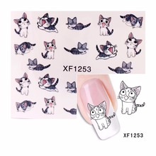 FWC 1 Sheet Flower Nail Sticker Water Decals Nail Art Water Transfer Stickers Manicure Tools For Nails  1253