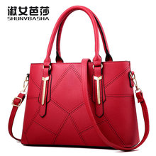 PU Leather Shoulder Bag Sweet Graceful Women Messenger Bag Advanced Ladies Girl Casual Handbag Crossbody Tote Shopping Work Bag