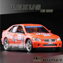 High Simulation Exquisite Collection Baby Toys KiNSMART 1:36 Lexus SC430 WRC Rally Car Alloy Model For Baby Gifts Toys
