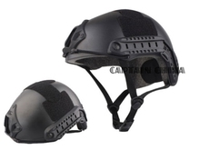 FAST Simple MH helmet Airsoft paintball Helmet military Tactical helmet Wholesale Retail(China)