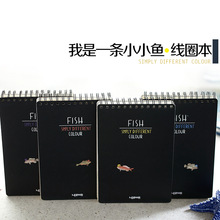 1pcs Factory direct sales of stationery and other manufacturers of Japanese and Japanese students B5 Personal Dairy Notebook(China)