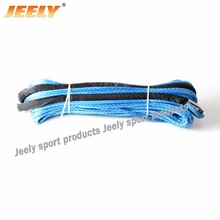 Free Shipping 4mm x 12m Synthetic Winch Rope UHMWPE Fiber Rope Towing Cable Car Accessories For 4X4/ATV/UTV/4WD(China)